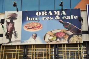 Obama Restaurant in Ethiopia