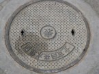 Happy manhole is happy