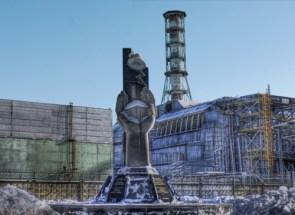 Chernobyl in 2007
