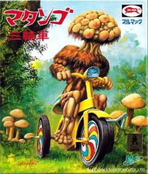 Mushroom Guy on a Rainbow Tricycle