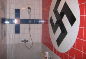 Hitler`s Bathroom