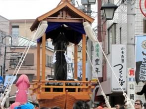 Iron Phallus Festival