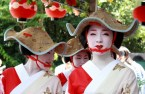 Maiko in Red
