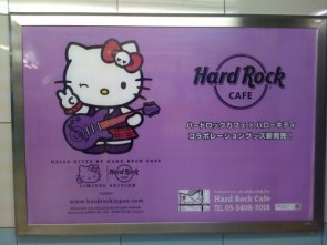 Hard Rocking Hello Kitty