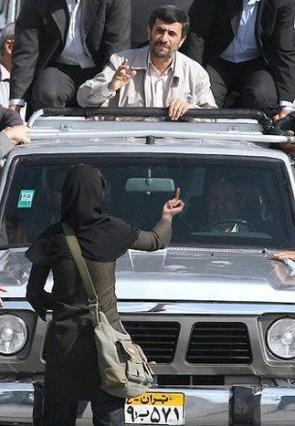 Fuck you Ahmadinejad