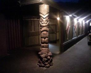 Tiki Totem and Mask