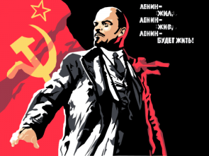 Lenin is great