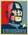 Emissary