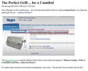 Sears Baby Grill