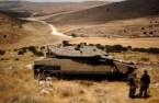 Artistic Israeli Tank
