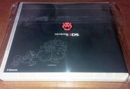 Club Nintendo Case Banner