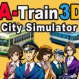 TM_3DSDS_ATrain3DCitySimulator