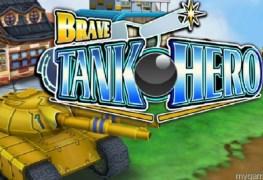 BraveTankHeroE3Preview_MainPic-730x411
