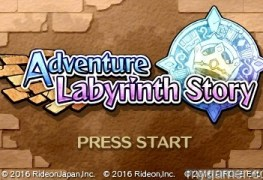 Adventure Labyrinth Story Title1