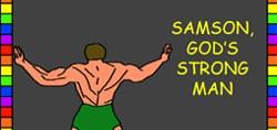 samson-gods