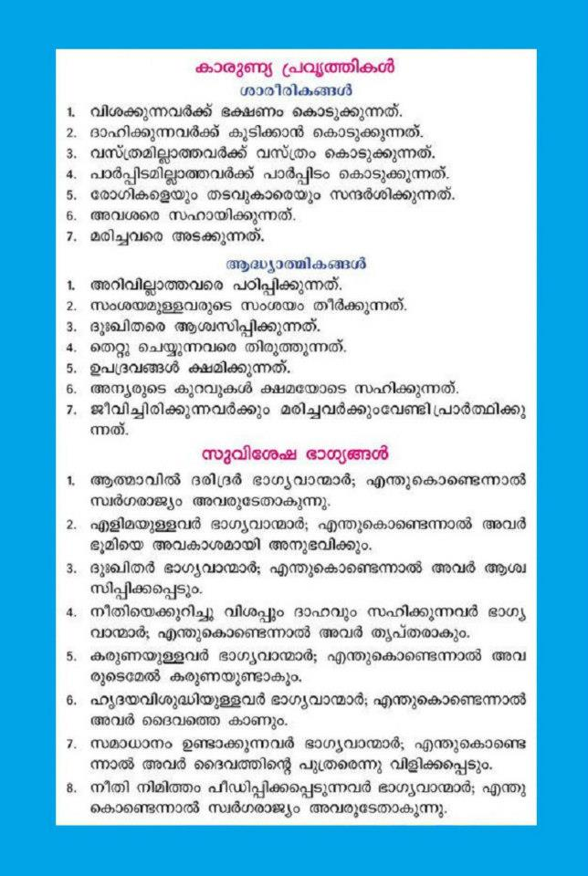 A daily common prayer Malayalam combined_Page_8