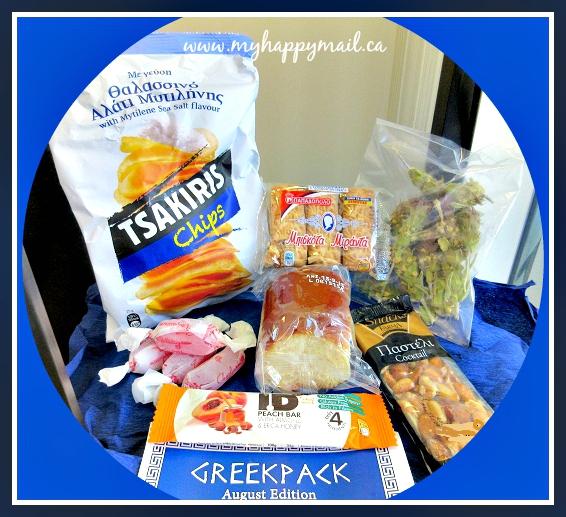 greekpack