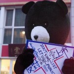 Bear Bile: Brutal and Barbaric, Or Warm and Fuzzy?