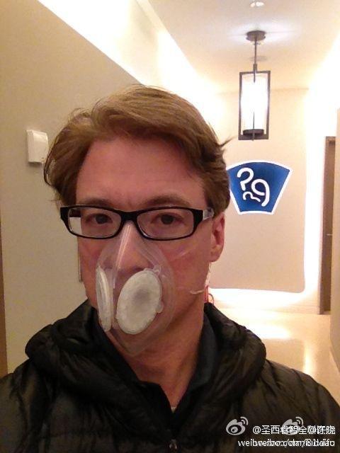 totoboto mask CBD clinic N95 air pollution