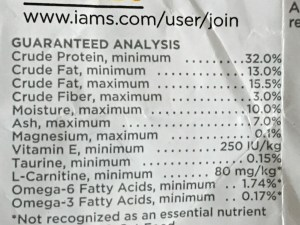 iams dry cat food ingredients