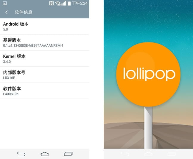 android-l-5.0