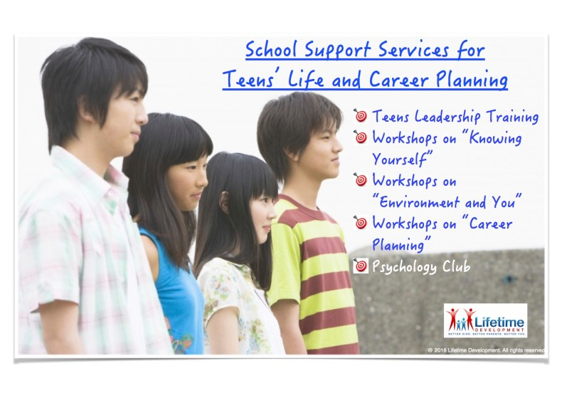201607 Student Course Secondary School Support for Life and Career Planning English