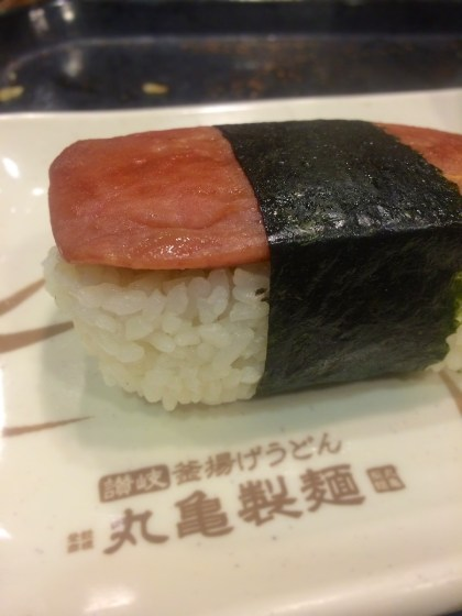 The famous spam musubi