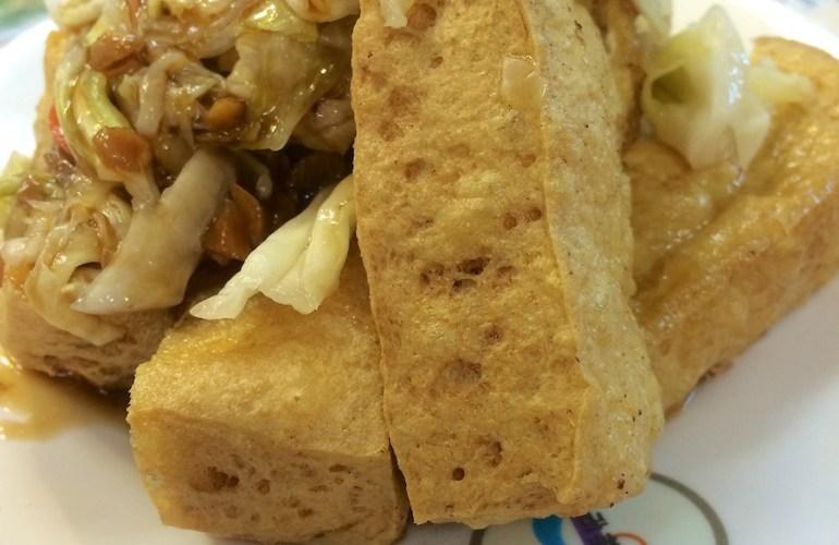 Fried Stinky  Tofu