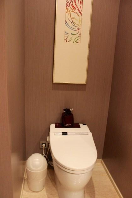 Bidet toilet in separate room