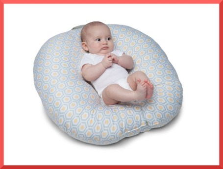 Baby lounger photo