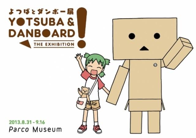 yotsubato_main