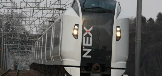 Narita Express - N'EX HD wallpapers 4