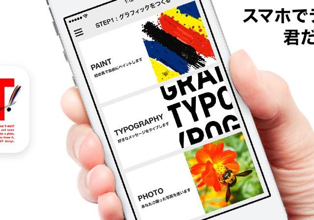 全螢幕擷取 2052014 162124.bmp