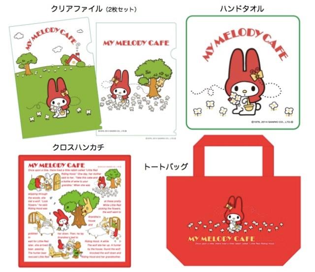 mm_goods4