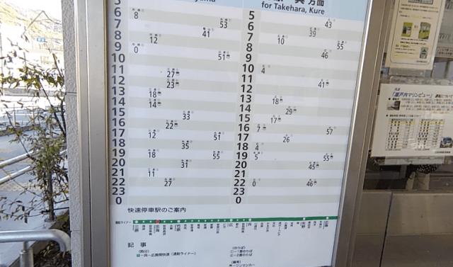螢幕快照 2015-11-08 下午11.22.54