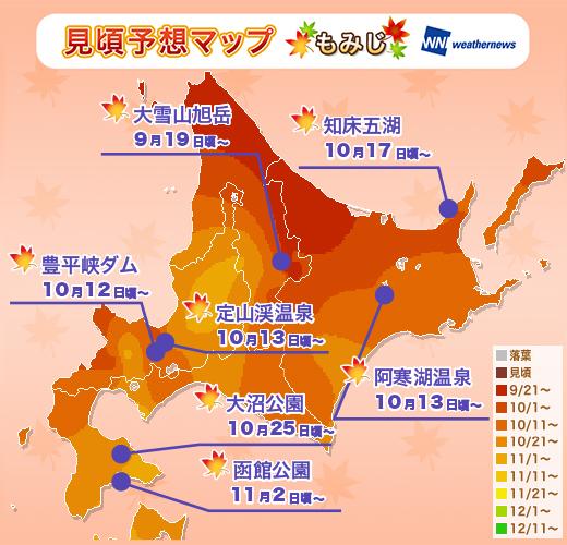 1_koyomap_red_hokkaido_sr