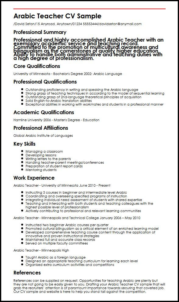 english cv master degree