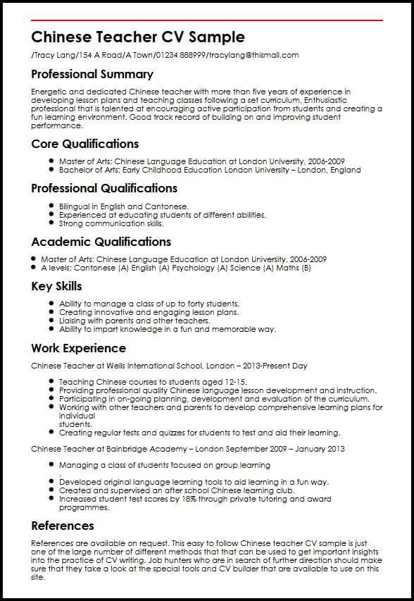 resume in chinese language