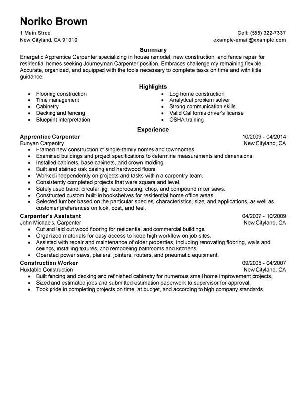 Apprentice Carpenter Resume Examples {Created by Pros} MyPerfectResume