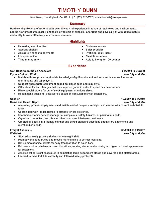 sample resume for high end retail position