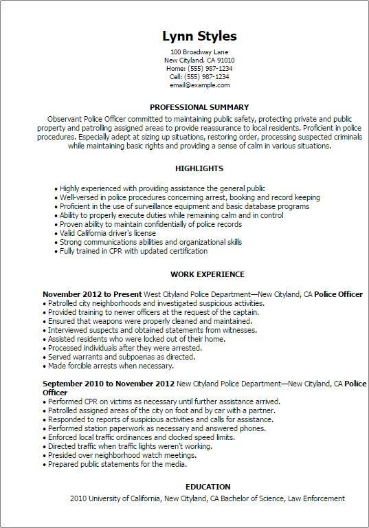 sample entry level police officer resume