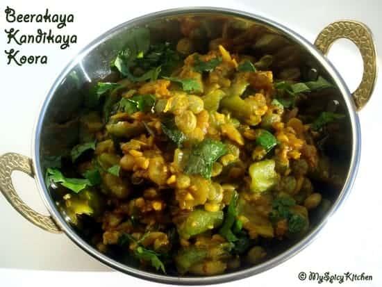 Beerakaya kandikaya kura, ridge gourd pigeon peas curry
