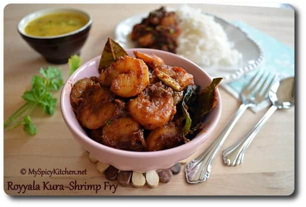 Royyala Kura, Royyala Iguru, Shrimp Fry, Seafood Feast