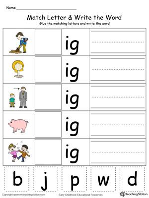 Kindergarten Building Words Printable Worksheets MyTeachingStation