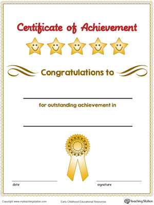Certificate of Achievement Award in Color MyTeachingStation - printable math awards
