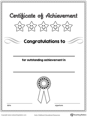 Certificate of Achievement Award MyTeachingStation