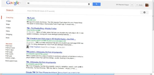 google-easter-egg-tilt-askew