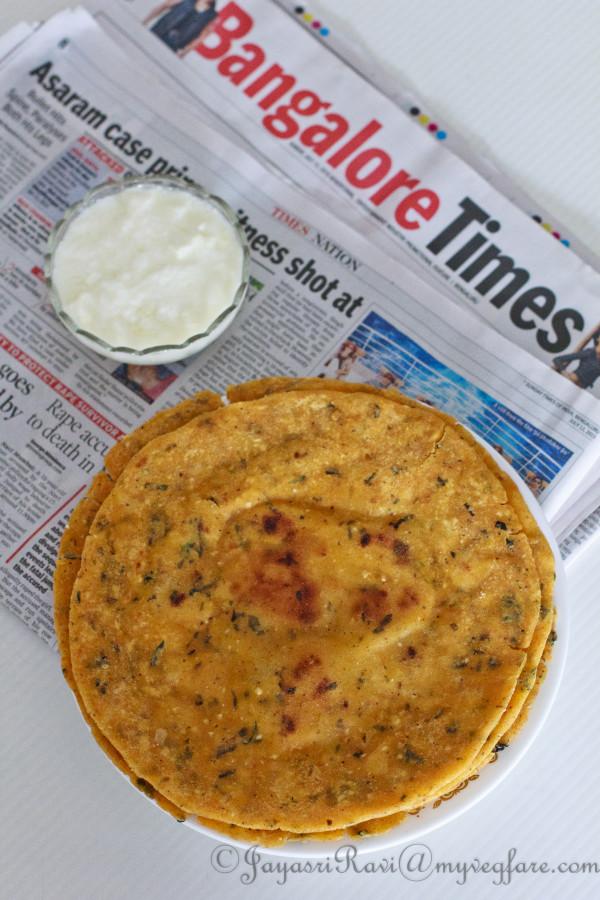 Kaarad Rotti (Spicy Rice flour Indian flat Bread) #Gluten Free #NationalVegetarianweek #Vegan