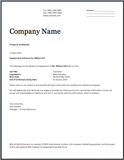Doc596866 No Objection Certificate For Job Noc Letter Format Doc – Letter of No Objection Template
