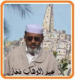hammou fakhar